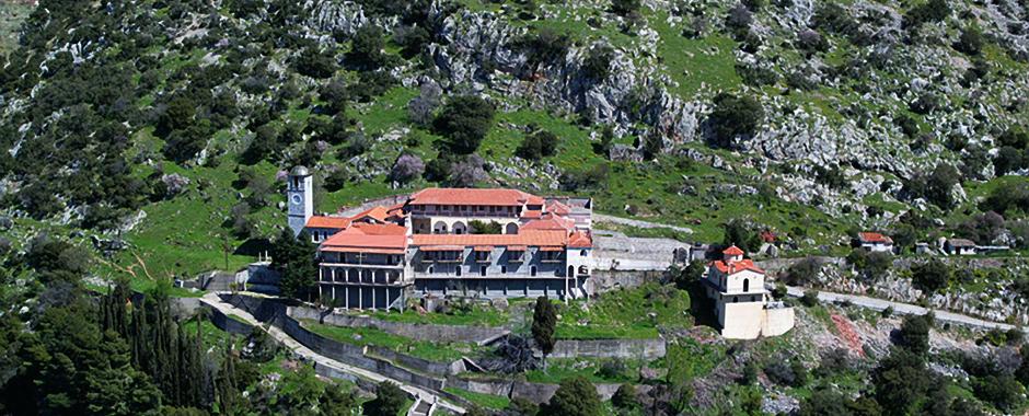 Arcadian House