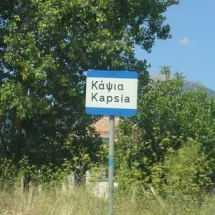 Kapsia Sign Post