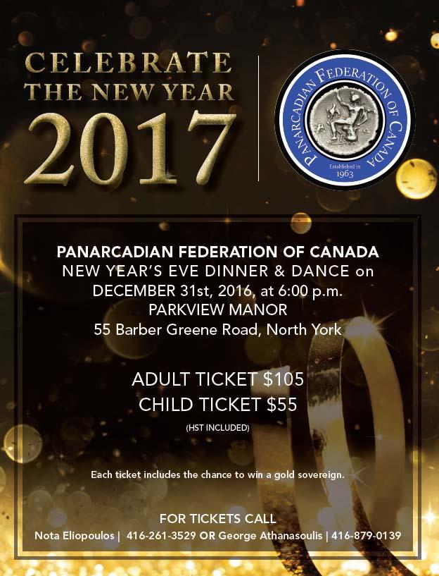 new years eve december 31st 2016  u2013 panarcadian federation
