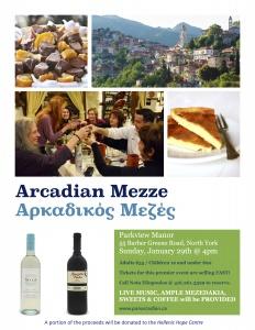 Arcadian Mezze