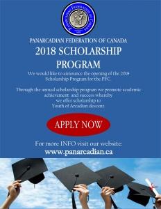 Scholarship2018