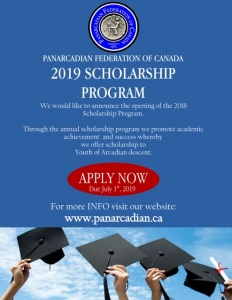 Scholarship2019